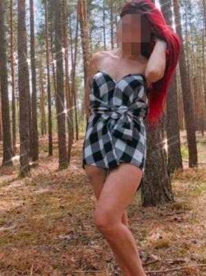 самая дешевая проститутка Тиона, 24 лет, закажите онлайн