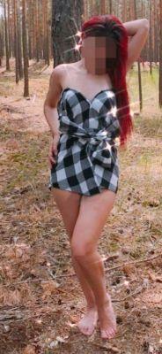 Проститутка рабыня Тиона, 24 лет, закажите онлайн прямо сейчас